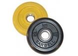 Диск черный обрезиненный диаметр 26 мм или 31 мм BARBELL весом 1,25 кг