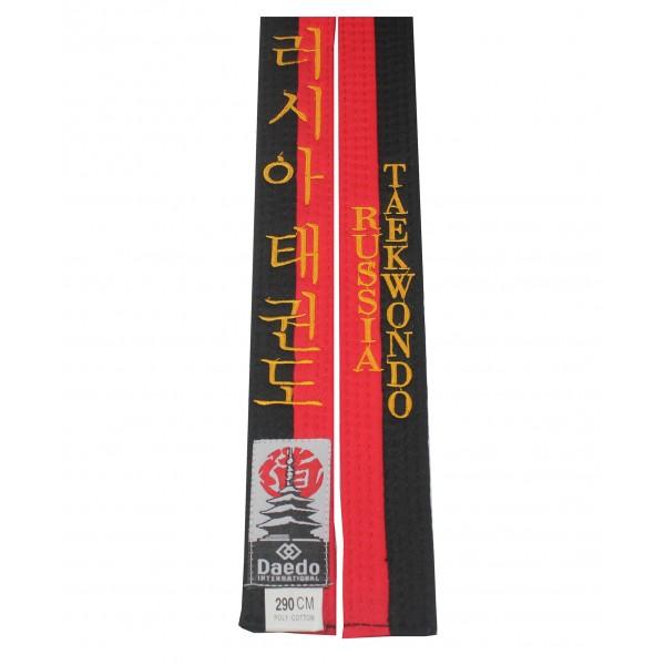 Пояс Poom Belt Daedo красно-черный с/н