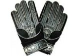 Перчатки вратарские F-4000