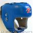 Ш2 Шлем для единоборств БОЕЦ-1