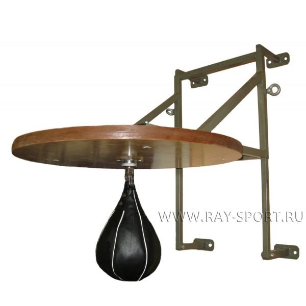 Платформа для пневмогруши. Рэй спорт