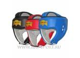 Шлем боксерский с защитой верха