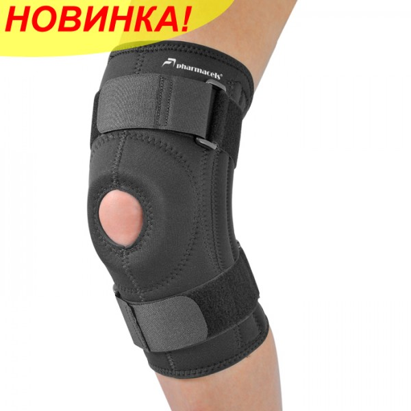 Бандаж-стабилизатор коленной чашечки PATELLA STABILIZER KNEE BRACE PRO Pharmacels