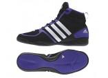 Боксерки BoxFit.3 черно-фиолетовые