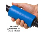 Расширители грифа Fat Gripz 55*125 мм
