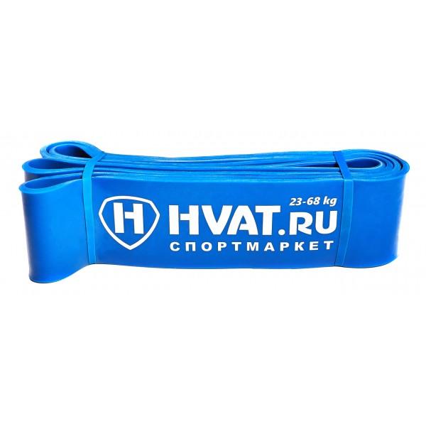 Резиновая петля для подтягивания Hvat Синяя (23-68 кг)