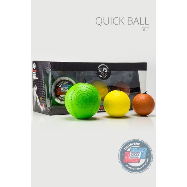 Спортивный тренажер Quick Ball-SET (боевой мяч на резинке)