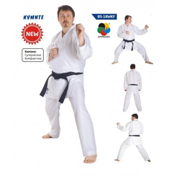 "Кимоно для кумитэ Best Sport ""WKF""(100%-ПЭ) BS-18 WKF, без пояса"