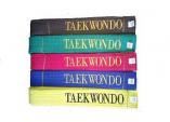Пояс цветной с вышивкой TAEKWONDO ProfSport