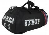 Сумка-рюкзак трансформер Khan самбо