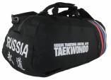 Сумка-рюкзак трансформер тхэквондо Khan BIG